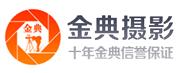 金典相机行logo