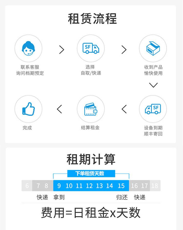 铂陆帝户外电源EB150产品详情图_01.jpg