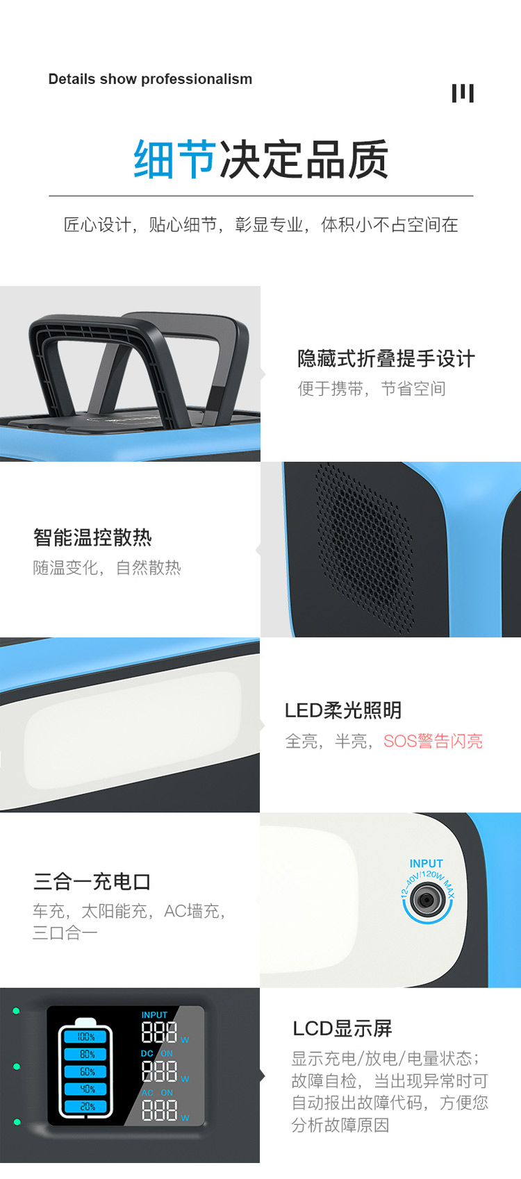 铂陆帝户外电源AC50产品详情图_09.jpg