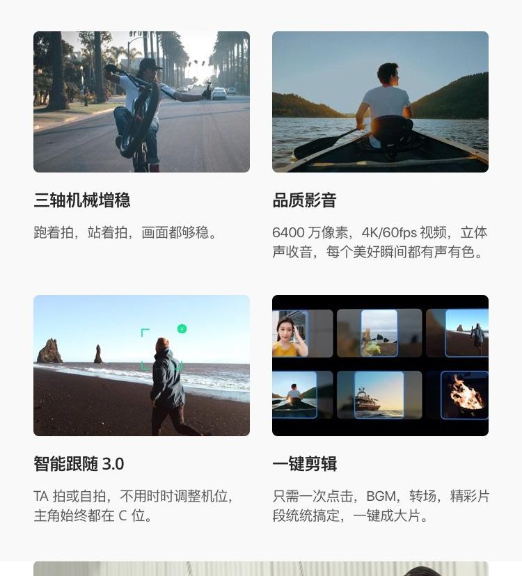 Osmo-Pocket-2_05.jpg